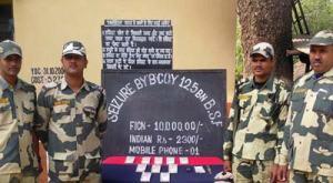 Members of BSF