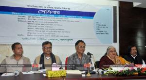 Hindubg_banglanews24_319017501