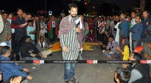 Shabag_banglanews24_244873257
