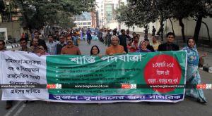 sujon_banglanews24_168445218