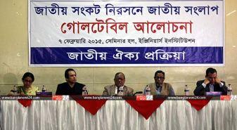 susil_banglanews24_538196556