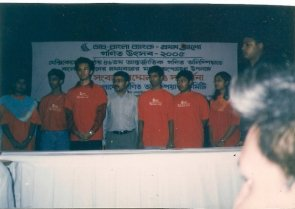 National Math Team, Bangladesh