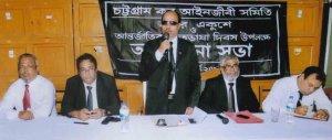 চট্টগ্রাম কর আইনজীবী সমিতি