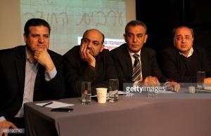 Leaders of United Arab List