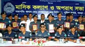 Bogra_Police_bg_964675069