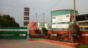 natore_power_plant__837227042
