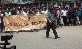 'No VAT On Education'